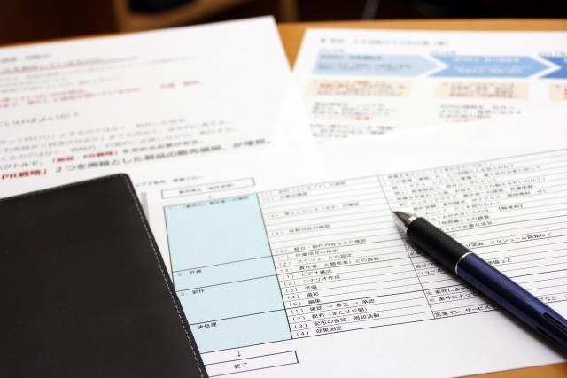 ブログ記事_トップ画像_書類と手帳