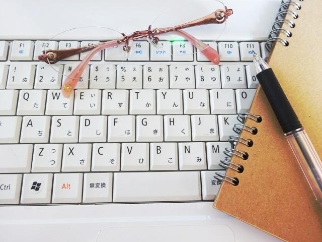 ブログ関連記事_トップ_画像