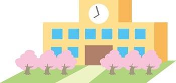 校舎のイラスト