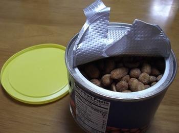 KALDI_ピーナッツ缶