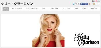 Kelly Clarkson_Japanese Official Site.jpg