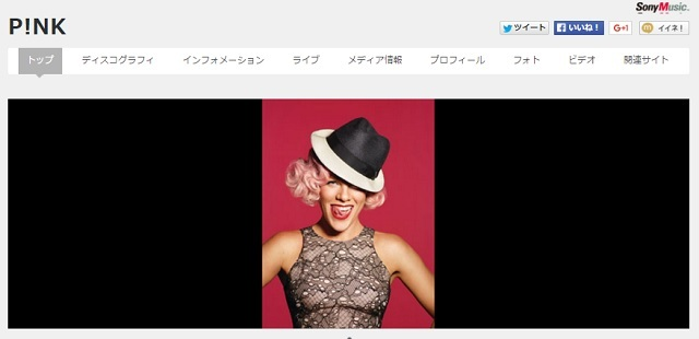 P!NK_Official Site