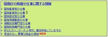 Web-tax tv003.jpg