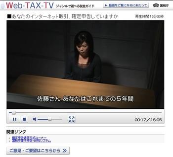 Web-tax tv004.jpg