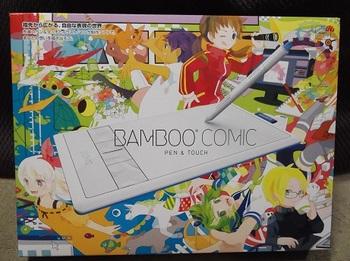 ブログ記事トップ画像_漫画制作ソフト_バンブーコミック