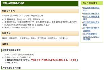 boshisyuugyo02.jpg