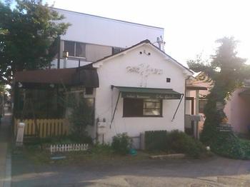 横田基地のお店_イタリア料理