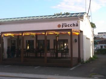 Fucchá_店舗全景